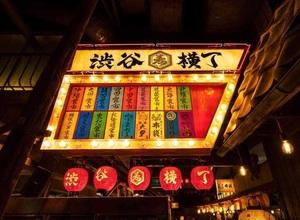 【横丁シリーズ!】渋谷横丁で飲み食べ歩きをしながら友達を作ろう!