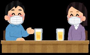 第○回新卒交流会!