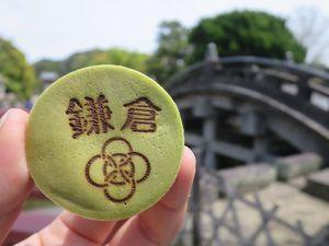 【鎌倉散策!】鎌倉の美味しい食べ物を食べ歩きしながら友達作ろう!