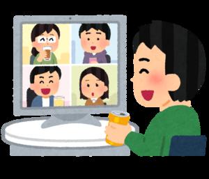 オンライン親睦会(平日ナイトタイム)