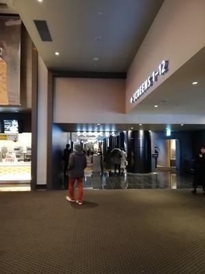 新宿で1200円好きな映画鑑賞