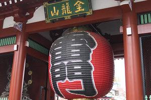【浅草×食べ歩き】浅草駅 みんなでワイワイ食べ歩き【9/20(月)10時00分スタート!】