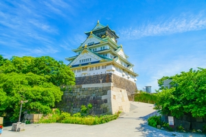 【初参加大歓迎🔰】みんなで楽しく大阪城公園ウォーキング😆