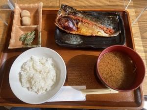 【矢場町駅から徒歩10分】干物定食ランチ
