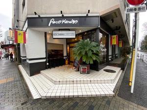 【矢場町駅から徒歩10分】スペイン料理屋さんでランチ
