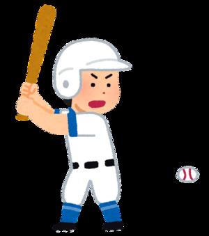 注目‼️‼️大人の借り物野球⚾️🌈👏