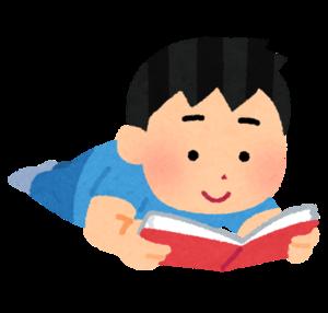 【オンライン雑談】オススメのマンガを語りましょう!