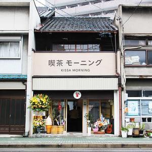 ★9/19 11時〜 名古屋モーニング★