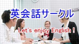 新宿で開催!初心者向けの英会話カフェ