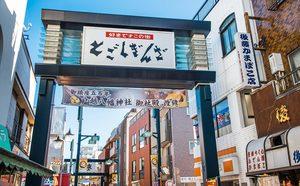【5名無料】東日本一長い戸越銀座商店街で食べ歩きしよう!