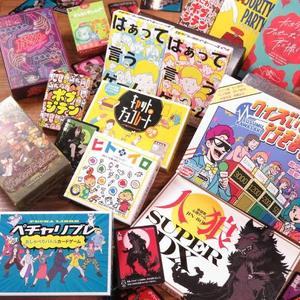 【現在5名!】ボードゲーム&ポーカー会@新宿【初心者歓迎♪】