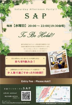 【毎週水曜】【上野】ゆる〜く持ち寄り会♪