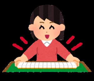【女子×麻雀】9/29夜のオンライン麻雀女子会🀄