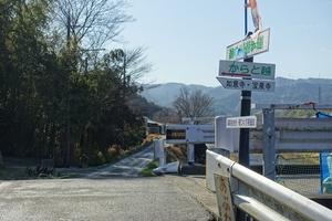 【11月28日(日)】松尾大社から唐櫃越・洛西口ハイキング(定員25名)