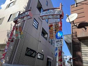 東京の沖縄タウンでマルシェへ行ってみよう!(おまけのツアー付き)