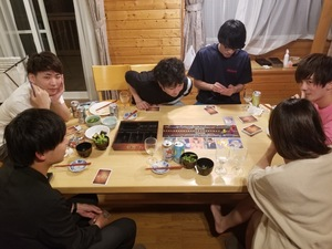 【池袋】ボードゲーム会【初心者大歓迎】