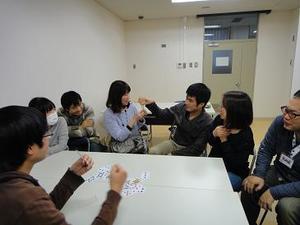 [大阪]11/28 ボードゲームの会