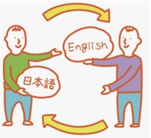 みんなで外国人の友達を作ろう!(あなたに外国人のお友達がすぐできるかも!?)