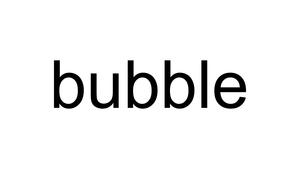 ノーコードbubbleの初めの1歩 (全くの初心者対象)